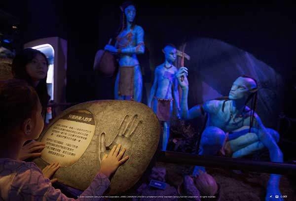 Avatar Discover Pandora touring and traveling exhibition